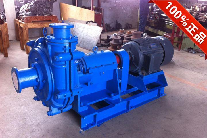 China slurry pump manufacturer